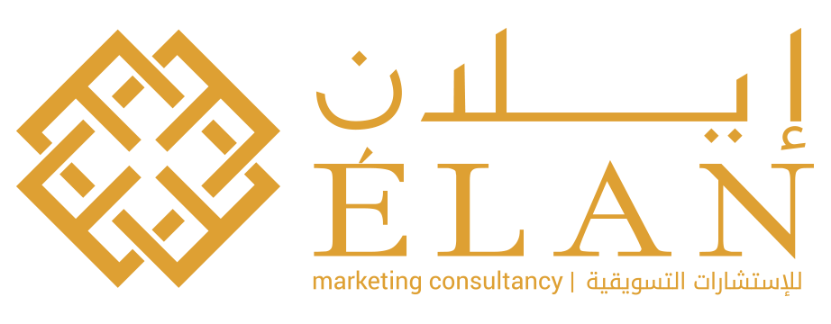 Élan Marketing Consultancy
